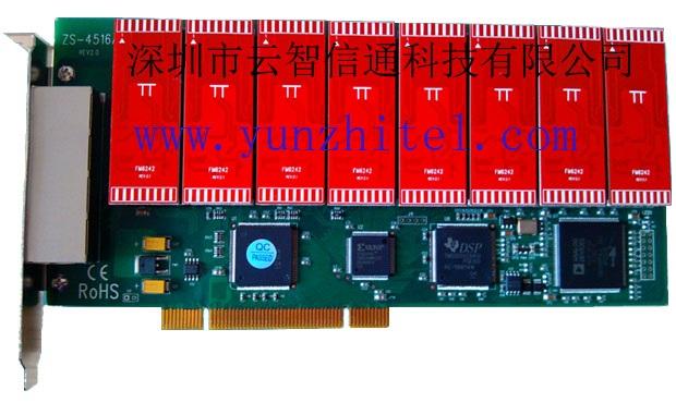 USB录音盒  4路录音卡  8路录音卡  16路录音卡  系统基本功能: 支持Windows 98/NT/2000/XP/2003/Win7 /Vista 32/64 位操作环境。 PCI加厚接口,单机最大10块卡联机实现同时录音,性能稳定。 板卡体积小,软件AGC功能,音质好,节约大量硬盘空间。 3个抗雷保护,达到电信终端级标准。 板卡带数字万用表功能,可自动测量线路电压。 来电王技术,来电号码采集精确率全国领先。 可与原4208/4216板卡可同机安装使用。 支持网络实时监听每一条线路的通话内容。